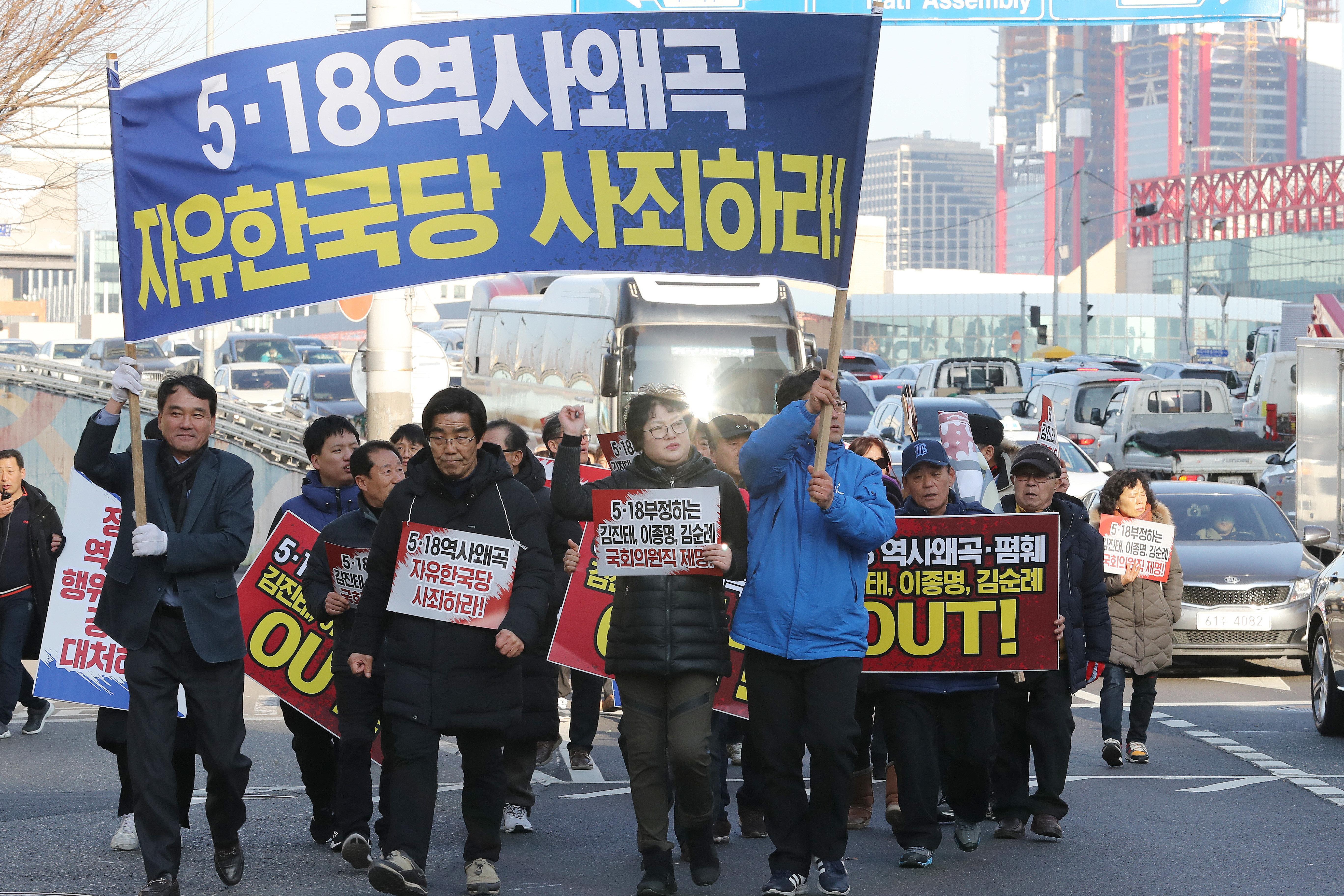 '혐오의 정치' 끝내고 차별금지법