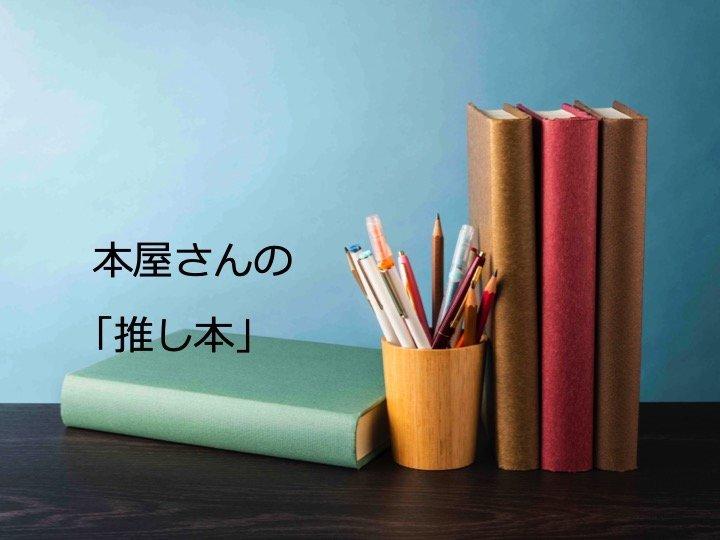 「いい仕事」は自分も周りも幸せにする。パタゴニアやアップルに学ぶ、幸せな働き方