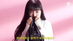 """生理の真実伝える韓国のナプキンCMに絶賛の声。「""""その日""""は爽快でも、輝きもしない。実は…。」"""