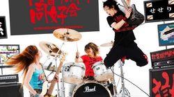「打首獄門同好会」とはどんなバンド?『布団の中から出たくない』『ニクタベイコウ!』『日本の米は世界一』、日常を熱く歌い上げる