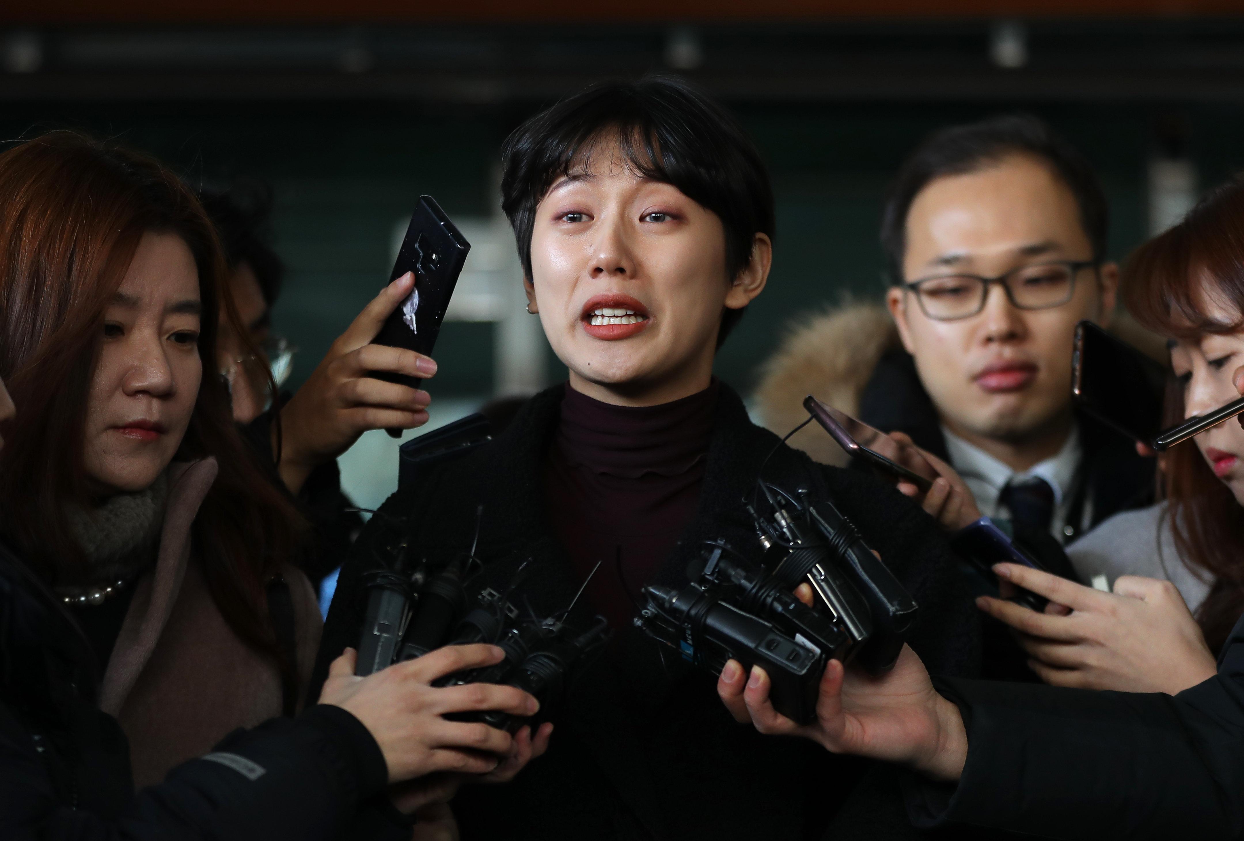 검찰이 무고 혐의로 고소당한 양예원에 대해 '무혐의' 판단을