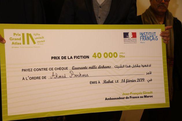 Le Prix Grand Atlas décerné à l'écrivain Ahmed Boukous et aux traducteurs Hamid Guessous et Azzeddine