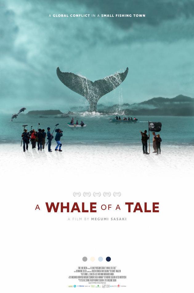 捕鯨問題、なぜ食い違う?