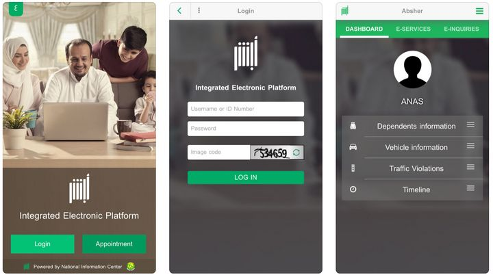 Screenshots of Saudi Arabia's Absher app as seen on iTunes.