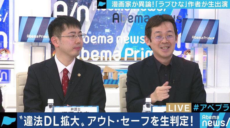 """""""スクショNG""""に「ラブひな」赤松健氏も苦言…時代に適応できない日本の姿はコピーコントロールCDの時と同じ?"""