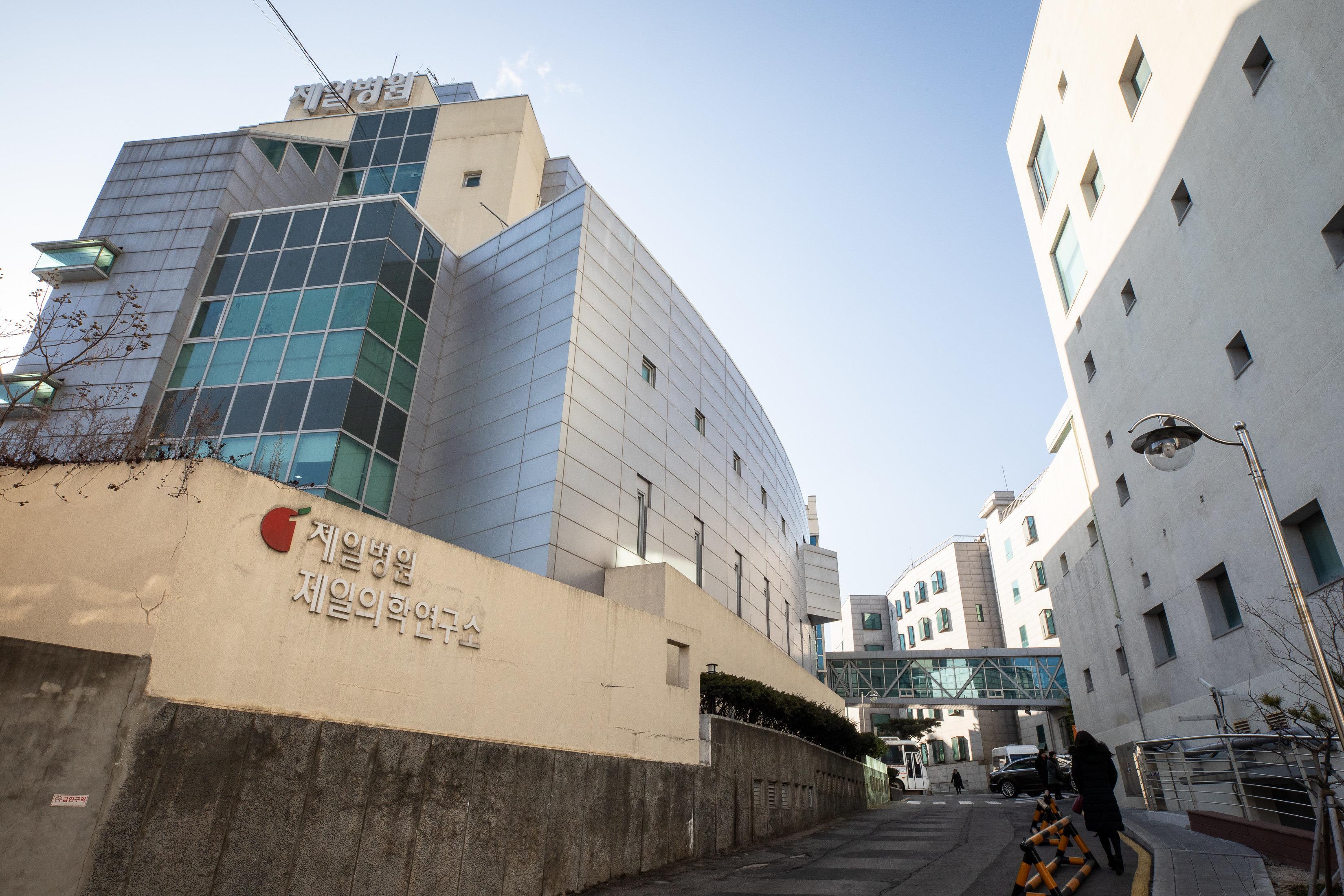 국내 첫 '여성 전문' 제일병원이 18일 외래진료를 다시