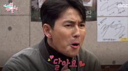 정우성이 '먹교수' 이영자와 만난