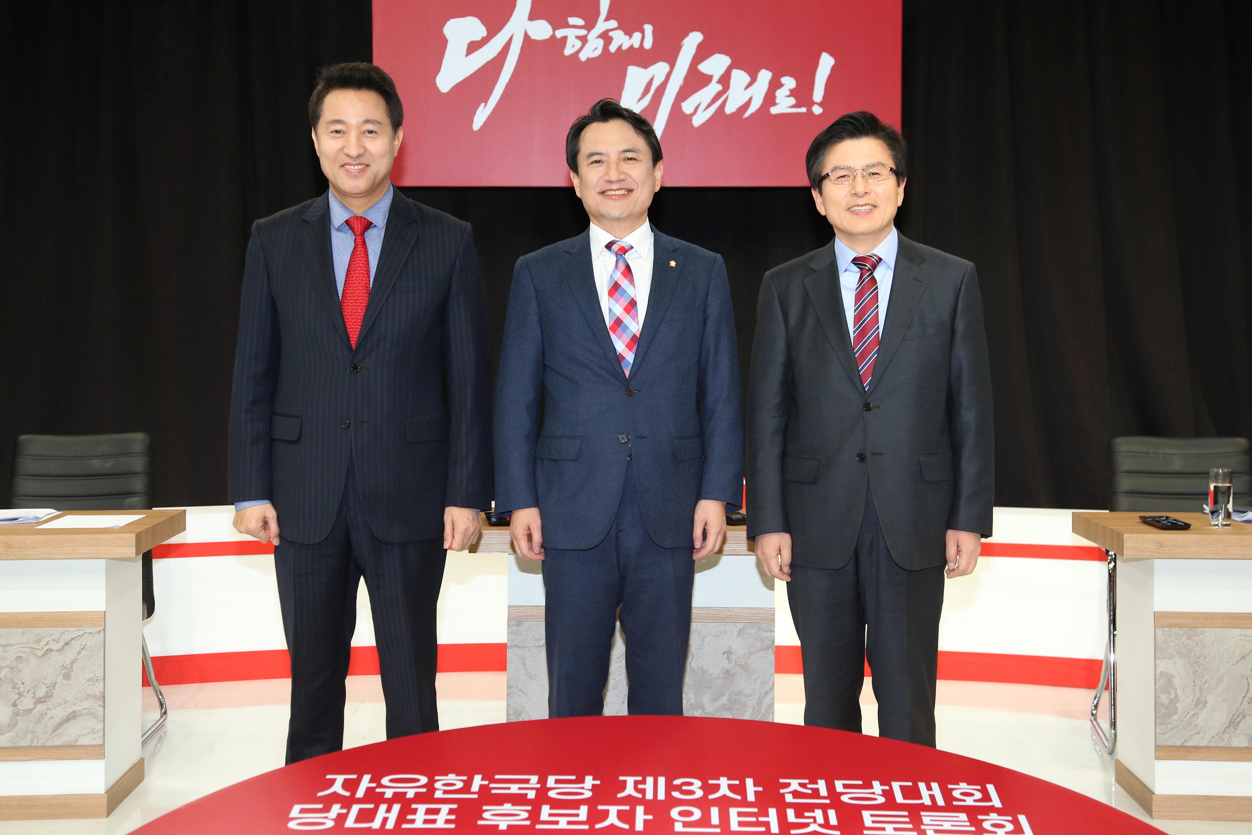 '5·18 망언'에 묻힌 자유한국당 전당대회, 흥행에도