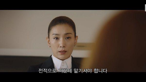 김주영은 악마화된 사교육의 모습을 드러낸다
