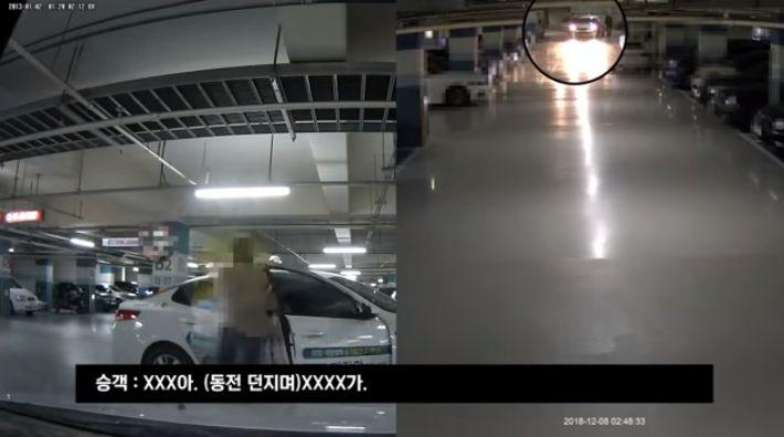 '동전 택시기사 사망' 사건 가해자에 '폭행치사' 혐의가 적용되지 않은