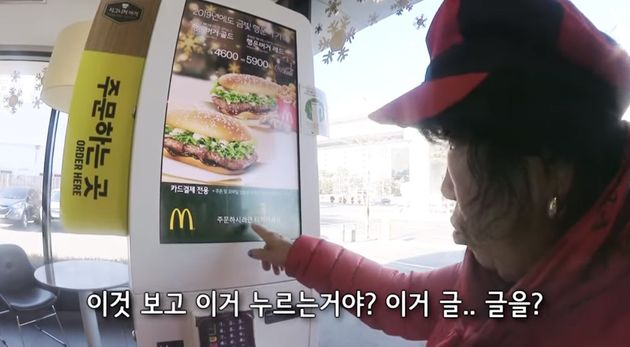 박막례 할머니 Korea Grandma유튜브