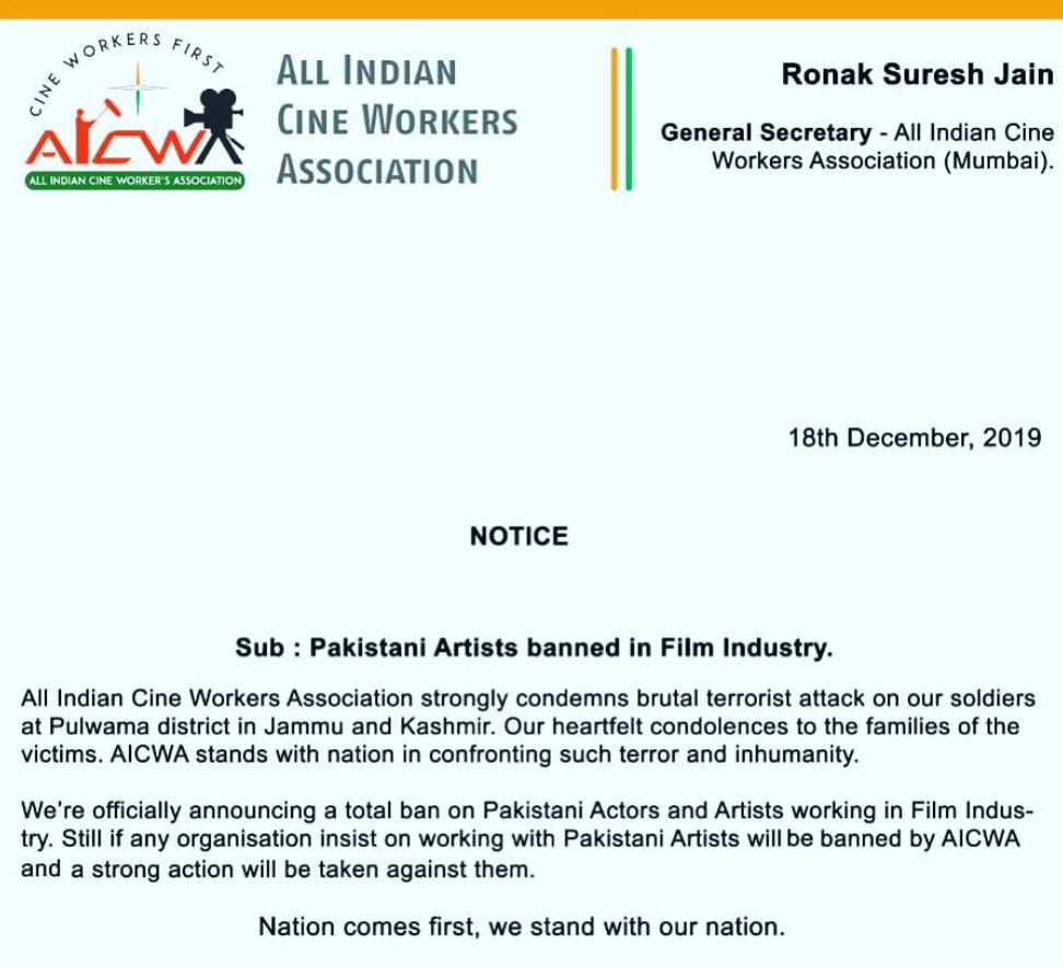 Cine Workers Association Announces 'Total Ban' On Pakistani Actors, Artists Over Pulwama