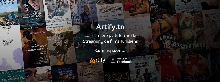Nouveaux films tunisiens en 12222