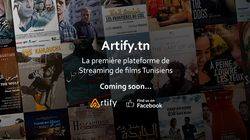 Artify, la première plateforme de streaming de films
