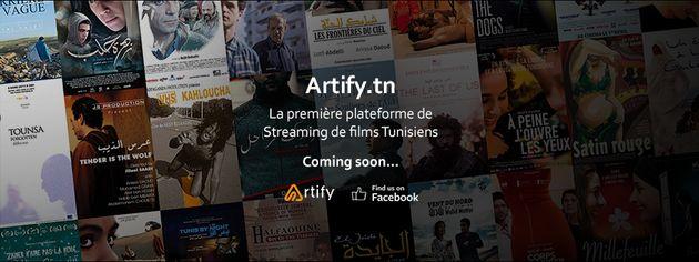 Artify, la première plateforme de streaming de films tunisiens