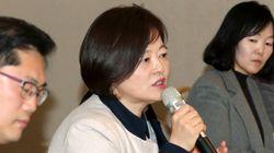 여가부, '아이돌 외모 통제' 논란에 가이드북