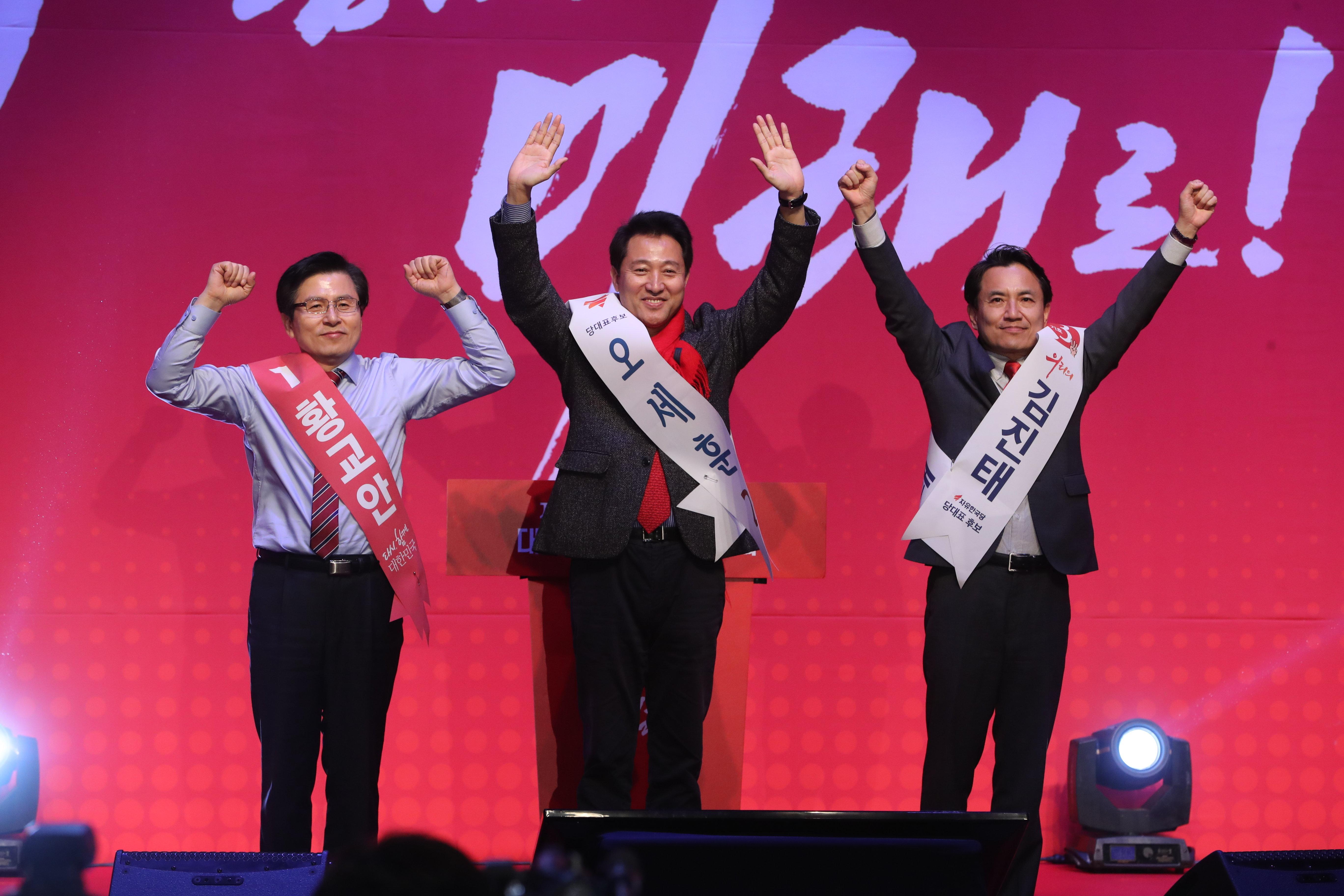 자유한국당 '급진 우경화'의