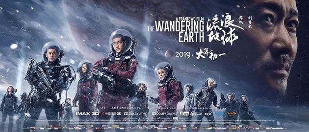 '중국이 지구 구한다'는 중국 최초의 SF영화가 엄청난 흥행을