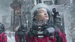 중국 최초 SF영화 '유랑지구'는 어떤