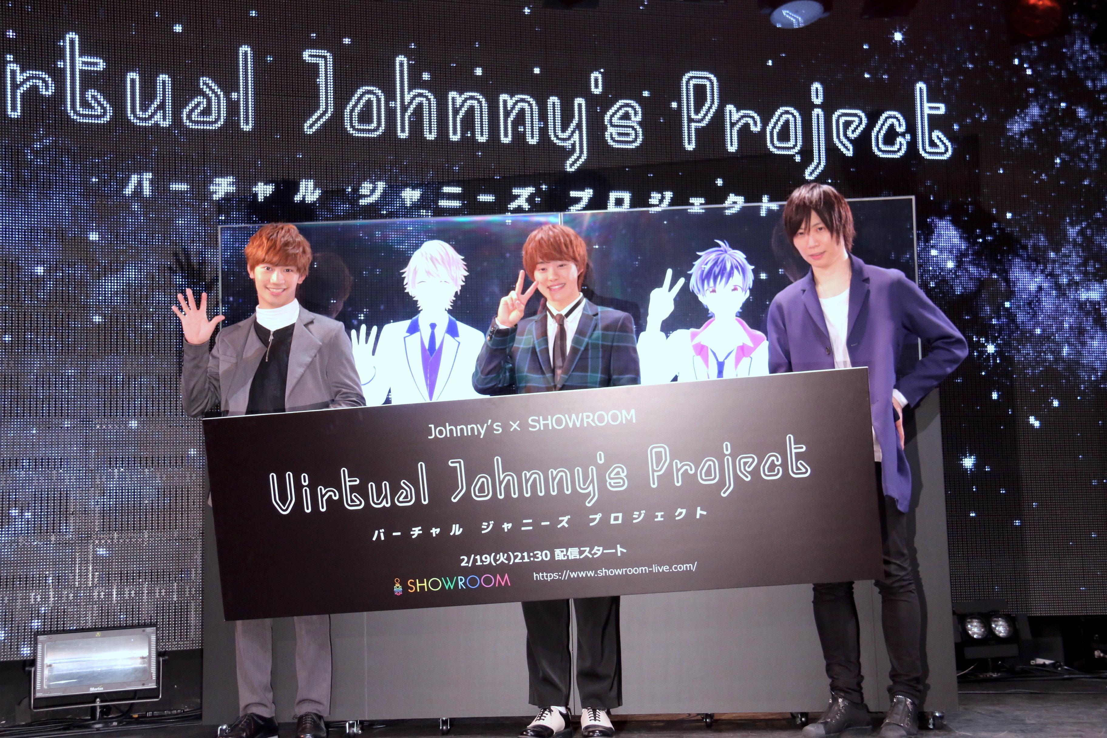 記者発表会に登壇した藤原丈一郎さん、大橋和也さん、前田裕二さん。