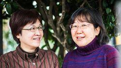 일본 동성혼 금지 위헌 소송을 낸 두 여성의