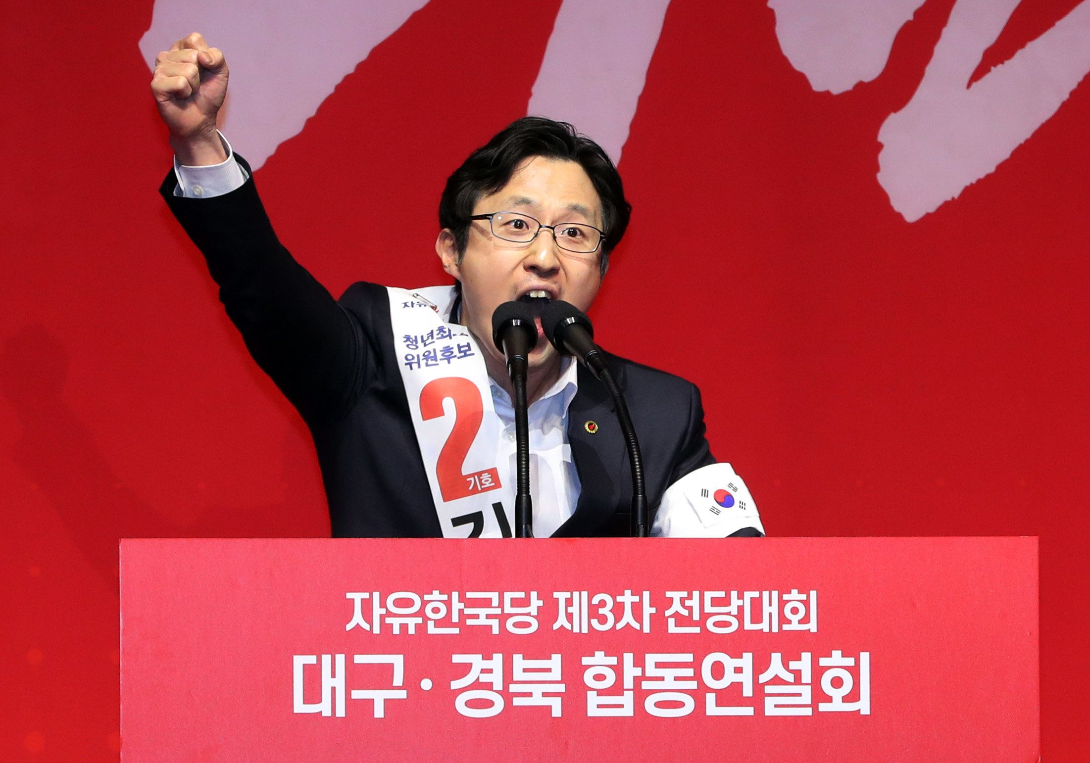 김준교 자유한국당 최고위원 후보가 문재인 대통령에 대한 막말을