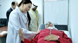 La princesse Lalla Hasnaa inaugure à Témara un centre de