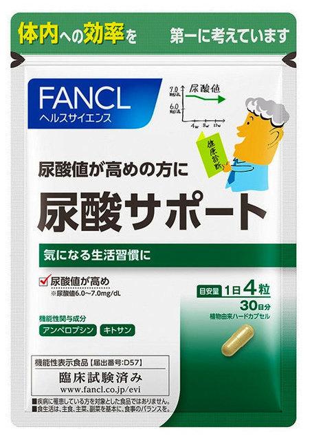 痛風を心配する人に朗報か。尿酸値下げる初のサプリ、販売開始