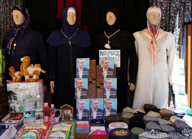 Οικονομία και ισλαμιστική πολιτική του