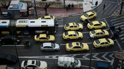 Χωρίς ταξί την επόμενη Τρίτη από 14.00 έως