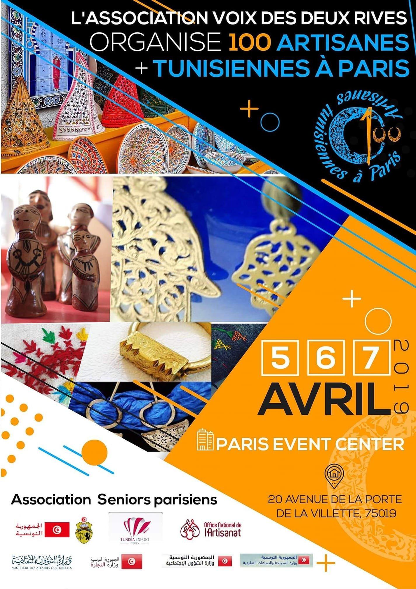 """""""100 artisanes tunisiennes à Paris"""" : plus de 15.000 visiteurs sont attendus du 5 au 7 avril"""