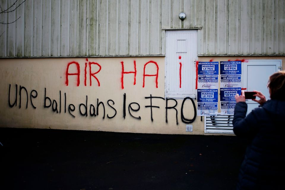 Το μήνυμα στον τοίχο...
