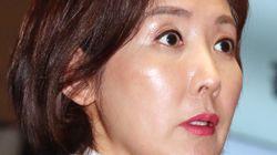 자유한국당이 '의원 총사퇴'를