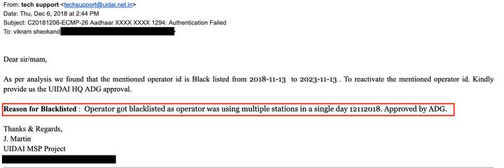 By blacklisting Sheokhand, the UIDAI admitted that it is possible to impersonate someone, and steal their Aadhaar-based identity, by stealing their fingerprints.