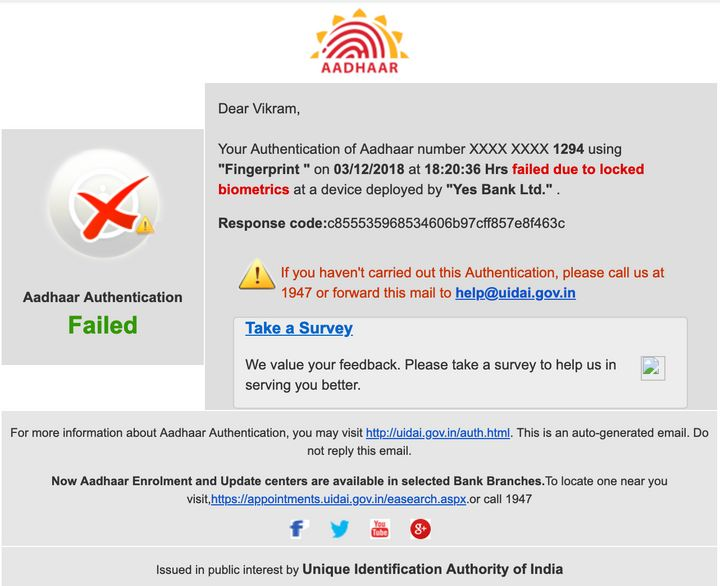 A UIDAI email to Vikram Sheokhand informing him that someone has tried to use his fingerprint at a Yes Bank branch. Sheokhand told <i>HuffPost India</i> he had never visited such a branch.