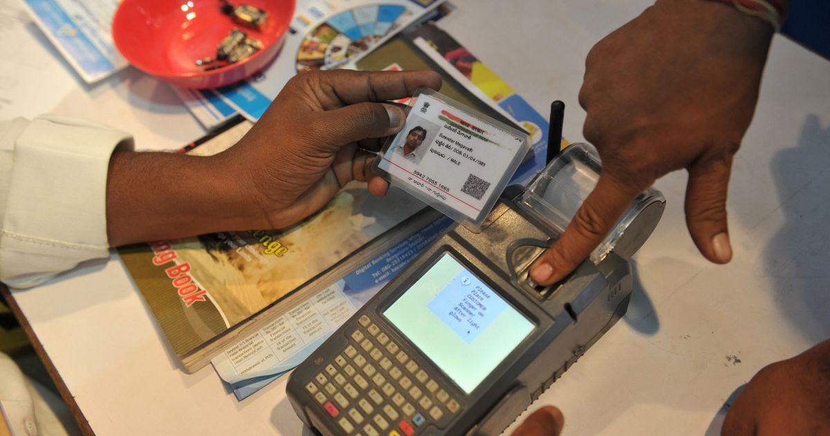 Aadhaar Operator's Biometrics Stolen & Misused, UIDAI Documents Prove