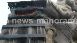 Massive Fire At Paragon's Footwear Godown In Kerala's