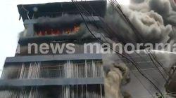 Massive Fire At Paragon's Footwear Godown In Kerala's