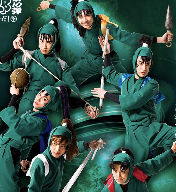 『忍たま乱太郎』のミュージカル第10弾が発表 新元号初月の公演へ