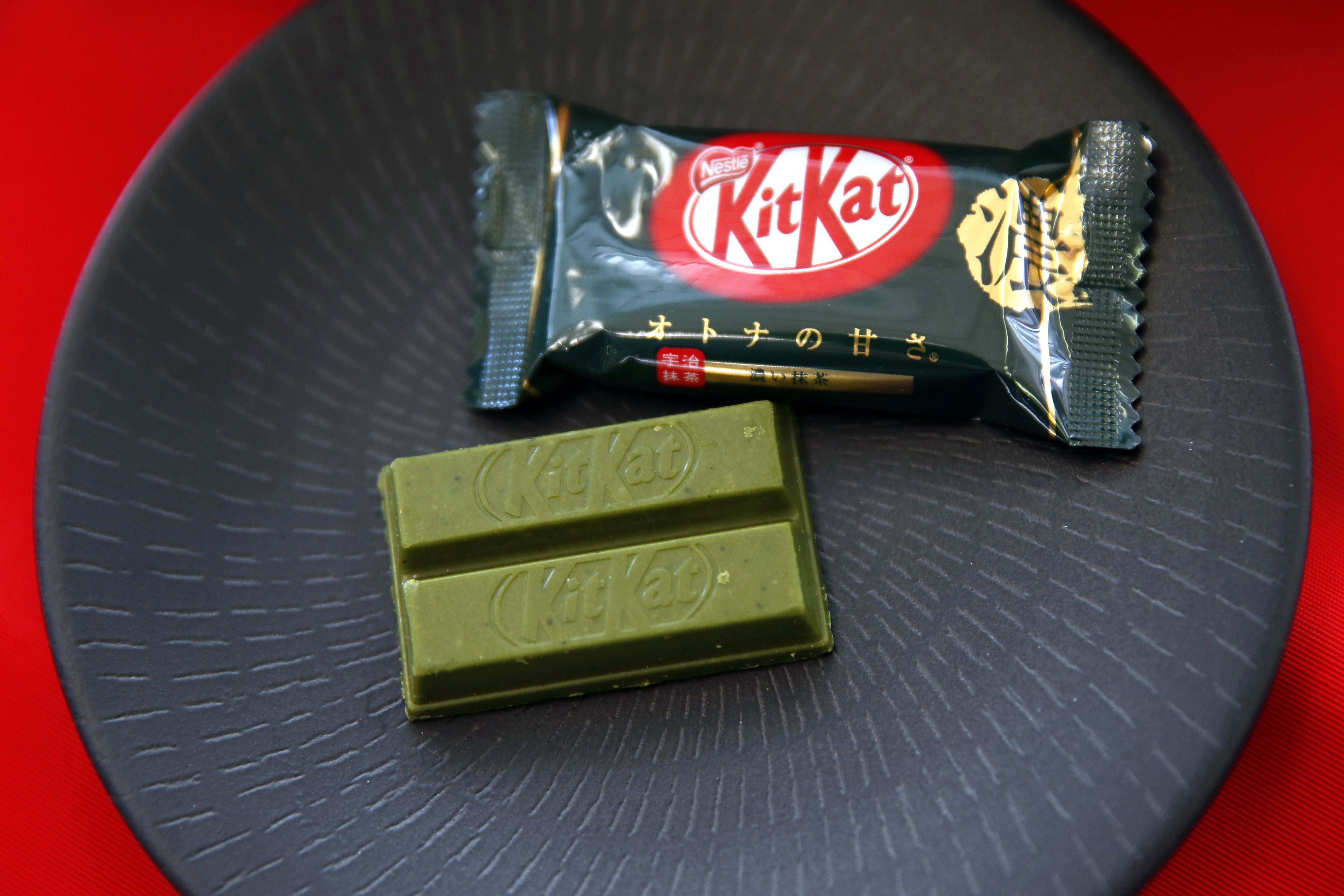 AT LAST: Matcha Green Tea KitKats Are Coming To The