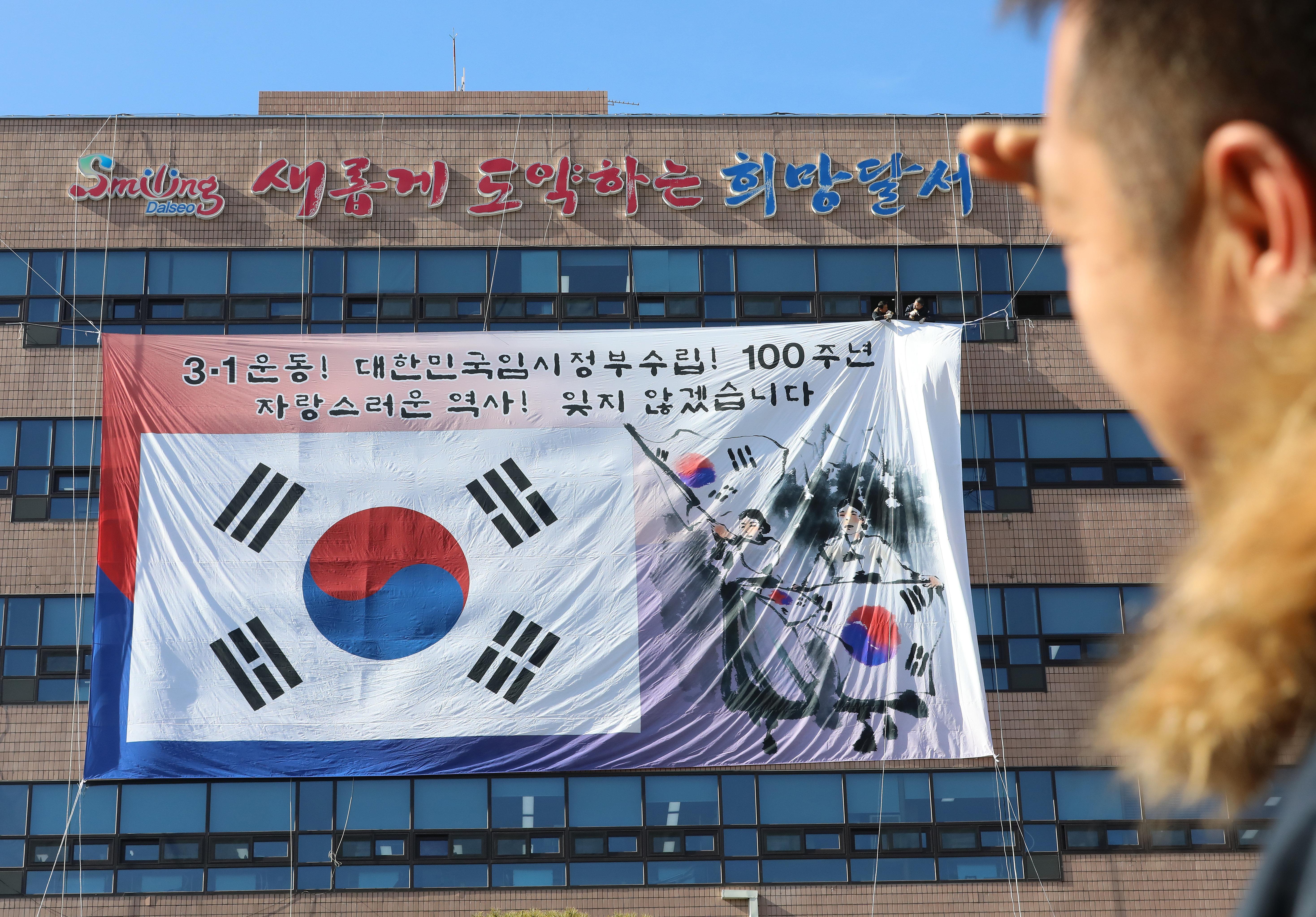 4월11일 임시정부 수립일이 임시공휴일로 지정될지도