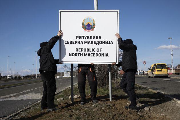 Έτσι θα αποκαλούμε τους γείτονες από τα Σκόπια: Αναλυτικές