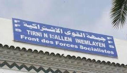 Appel au boycott: Trois militants du FFS arrêtés à