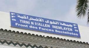 Appel au boycott: Trois militants du FFS arrêtés puis relâchés à