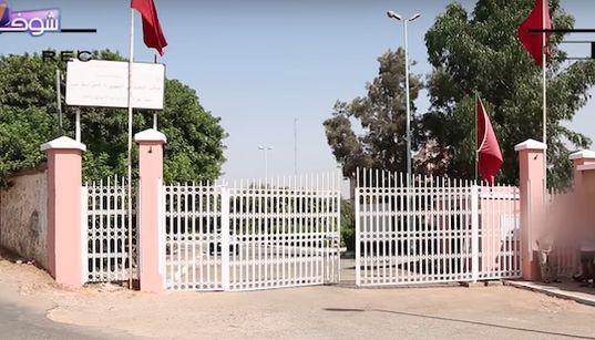 """Sept décès au centre social """"Dar Al Khir"""" de Tit Mellil depuis le début de"""