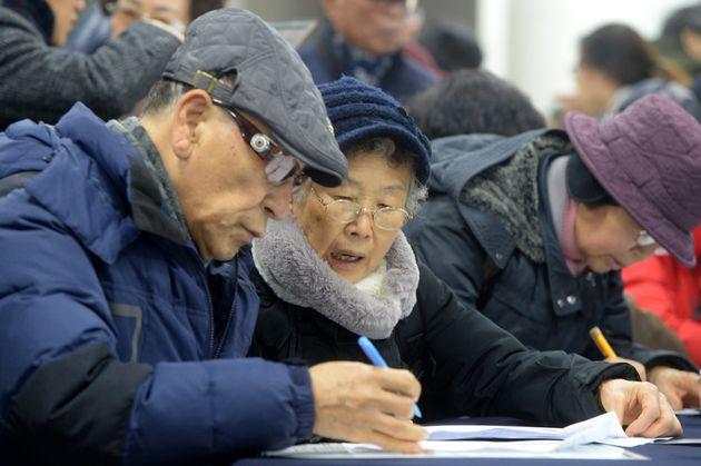 육체노동자의 가동연한은 65살이라는 대법원 판결이