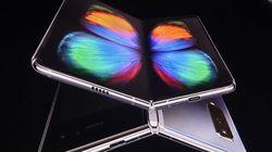 Samsung dévoile le Galaxy Fold, un smartphone pliable à 1800