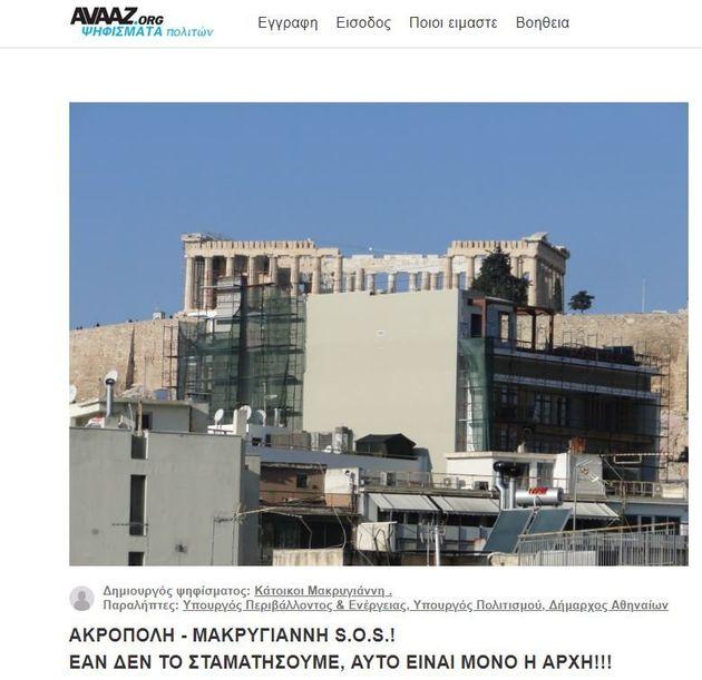 Θα κρύψουν τα πολυόροφα κτίρια τη θέα στην Ακρόπολη; Στο Κεντρικό Αρχαιολογικό Συμβούλιο το