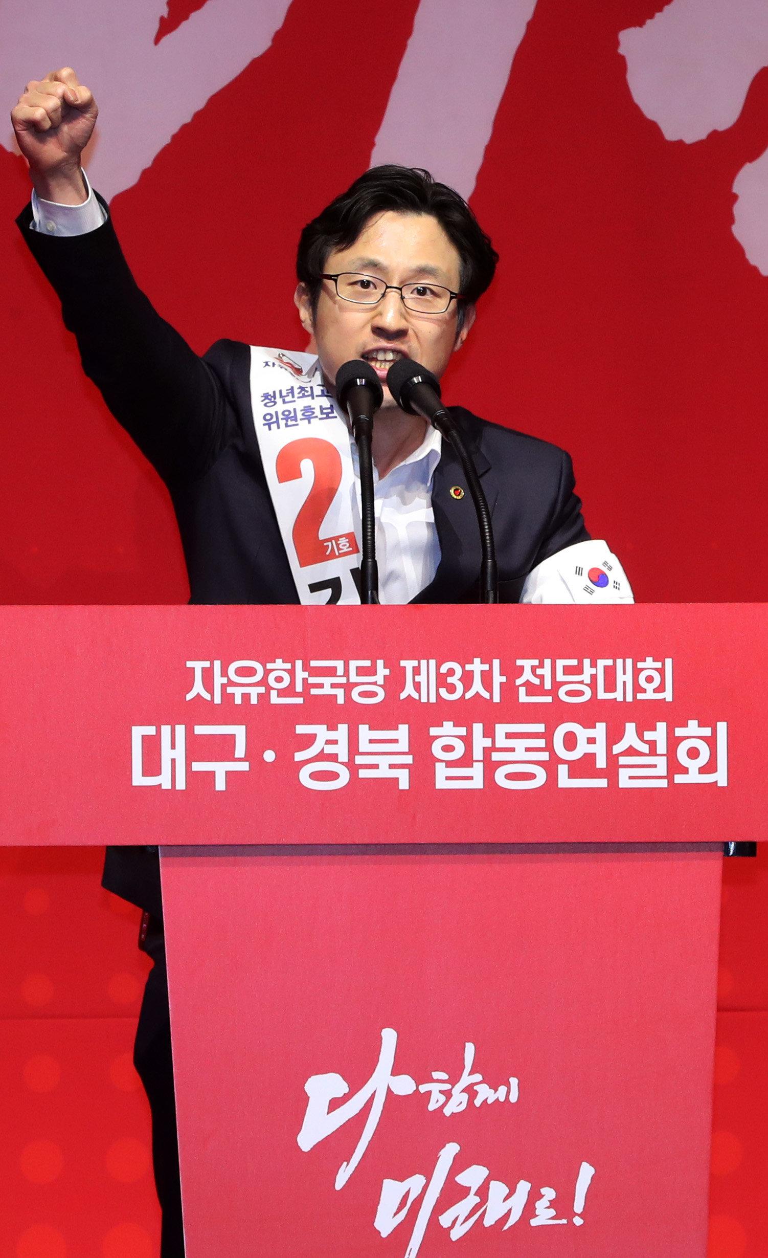 김준교 자유한국당 최고위원 후보가 '양성평등'에 대해 한