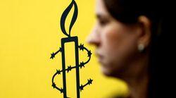 Amnesty International réclame une autre loi sur les